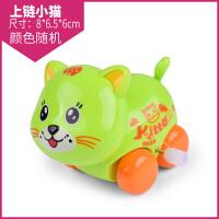 章鱼塑料婴幼儿童发条玩具青蛙0-1-2岁爬行宝宝小车动物铁皮 乳白色 欢乐小猫