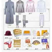 寿衣女士全套殡葬用品真丝纯棉老年人冲喜七件套唐装装死人服