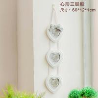 韩式心形照片墙 创意结婚纱照组合客厅连体相框墙 时尚儿童相片墙
