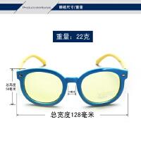 儿童防辐射眼镜防蓝光男女童防近视抗疲劳电脑手机平光护目镜