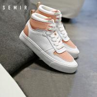 Semir女士板鞋女春新款韩版时尚潮流休闲女士板鞋休闲板鞋女