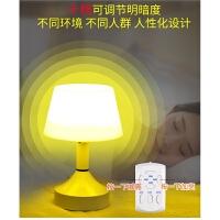 护眼婴儿喂奶睡眠灯具充电小夜灯遥控调光台灯儿童卧室床头灯