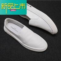 新品上市鞋男真皮一脚蹬懒人休闲男鞋板鞋韩版透气夏季套脚小白鞋