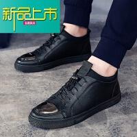 新品上市1 18新款冬季男鞋韩版男士休闲鞋皮鞋秋冬加绒保暖板鞋鞋子