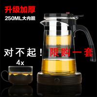 耐热玻璃飘逸杯家用泡茶壶可拆卸过滤功夫泡茶器茶杯过滤茶具套装