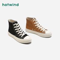热风女士系带休闲鞋H14W0141