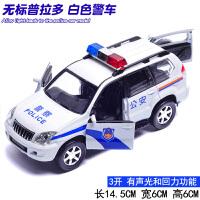 男孩警车模型合金玩具车仿真汽车模型金属警察车儿童玩具车回力车 无标普拉多 公安版