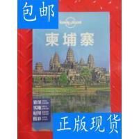 [二手旧书9成新]Lonely Planet:柬埔寨(2013年版) /[澳大利亚]Lon