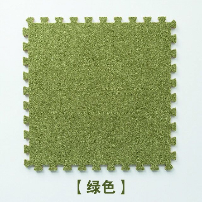 泡沫地垫 绒面拼接地毯卧室满铺床边方形地板垫子宝宝爬行垫拼图泡沫垫家用 绿色 短绒60*60*1.0【10片】送边
