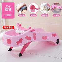 儿童洗头躺椅3D椅宝宝洗发椅子小孩床 加大号可坐躺加长