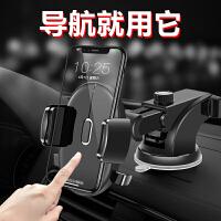 车载手机架支架汽车用手机座通用导航支驾支撑车内车上卡扣式