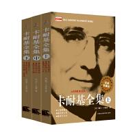 中小学生必读: 卡耐基全集(套装共3册)