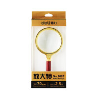 得力9098金属放大镜带LED灯镜片直径75阅读放大镜放大镜 颜色随机