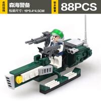 兼容乐高积木地球边境坦克飞船战车机器人拼装儿童组装机甲拼插玩具男孩礼物7-9-14岁