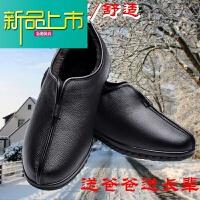 新品上市冬季布鞋真皮男鞋加绒保暖棉鞋防滑中老年皮鞋爸爸老头鞋子 黑色