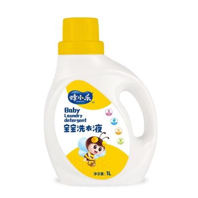 蜂小乐 天然蜂胶 新生儿婴儿洗衣液2斤装 柔和亲肤 不刺激 低泡易漂 不含磷 无荧光剂
