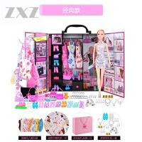 儿童娃娃套装礼盒别墅城堡女孩公主婚纱换装洋娃娃美人鱼玩具 30厘米+四大赠品