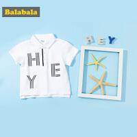 巴拉巴拉童装男童短袖t恤潮童宝宝夏装新款儿童时尚POLO衫男