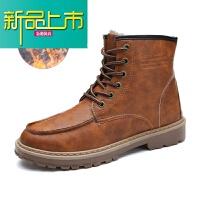 新品上市冬季男靴韩版潮流英伦风短靴加绒保暖户外休闲高帮工装靴子马丁靴 灰色 单靴