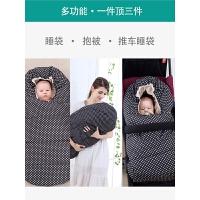 睡袋冬季保暖推车被婴儿用品包被两用厚外出宝宝抱被秋冬