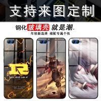 LOL华为荣耀10钢化玻璃手机壳定制LPL RNG战队COL-AL10套