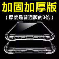 �O果6/x/xsmax手�C��iPhone7/8plus/5s手�C套XR防摔�こ�薄透明��8