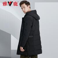 雅鹿羽绒服男冬季中长款2019新款时尚连帽中年纯色保暖外套男士Z