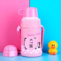 汉馨堂 儿童保温杯 卡通韩版学生礼品水杯不锈钢保温杯定制户外水壶吸管