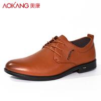 奥康男鞋男士商务正装系带英伦皮鞋耐磨软面真皮舒适皮鞋男