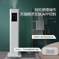 韩国大宇空气加湿器家用静音卧室大容量圆柱式办公室婴儿孕妇加湿