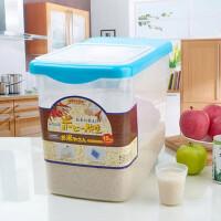 厨房用品10KG米桶密封储米箱面桶保鲜大米透明储米器储米箱带滑轮防虫防潮米缸装米桶 蓝色