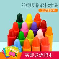 儿童旋转蜡笔可水洗水溶性24色36色炫彩棒油画棒套装