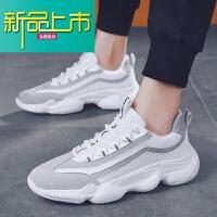 新品上市男鞋春季韩版潮流新款百搭运动休闲的老爹智熏小白潮鞋子
