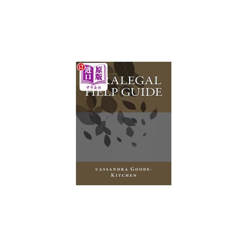 【中商海外直订】Paralegal Help Guide: Legal 海外发货,付款后预计2-4周到货