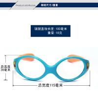 儿童保护眼镜 幼童专用防蓝光眼镜 防辐射防近视电脑护目镜平光镜