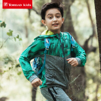 【3折价:109元】探路者儿童 春夏新款户外男童弹力跑步外套QAEG83070