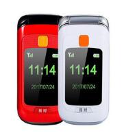 纽曼L660 翻盖手机移动联通电信老人手机大声 持久待机双屏老年手机 翻盖 强光手电 一键拨号