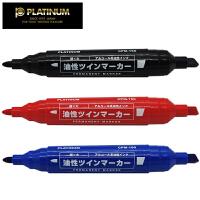 日本白金(PLATINUM) 记号笔 CPM-150双头笔油性笔大头笔 马克笔彩色粗笔黑色