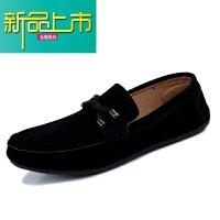 新品上市24 18冬季韩版潮流男鞋休闲情侣豆豆鞋男加绒保暖棉鞋潮鞋秋季