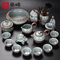 豪峰哥窑整套功夫茶具套装家用陶瓷茶壶茶杯茶海茶洗盖碗茶道配件