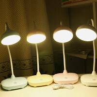台灯充电护眼保视力写字学习宿舍书桌儿童触摸调光小台灯