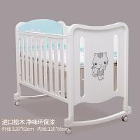 实木多功能婴儿床可拼接大床宝宝床松木可摇床儿童床 童真梦幻白色-120*65cm
