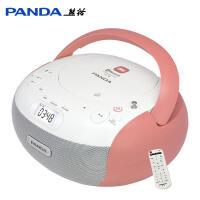 熊猫CD-306蓝牙CD机播放机学生用发烧家用复读机英语音响便携台式一体机光碟机收音机插卡光盘播放器 粉色
