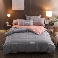 四件套全棉纯棉床上用品女床单被套宿舍床上三件套男冬简约1.5米p定制 1.5m床 四件套 被套:200*230CM
