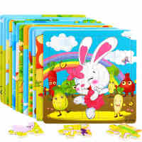 20片木质拼图幼儿宝宝早教益智力1-2-3-4-6岁儿童木制玩具