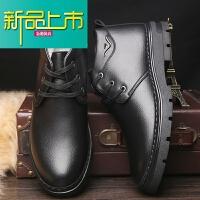 新品上市棉鞋男真皮保暖加颈冬季男鞋羊毛棉皮鞋男士爸爸鞋子中老年棉皮鞋