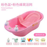婴儿洗澡盆新生幼儿宝宝沐家用品加厚大号可坐躺儿童浴桶