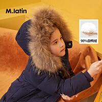 【3件7折价:426.3元】马拉丁童装女童大毛领羽绒服冬装新款撞色绣标中长款儿童外套