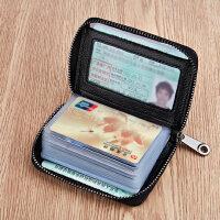 真皮卡包男防消磁卡夹拉链款防盗刷套信用证件卡片包大容量女卡套