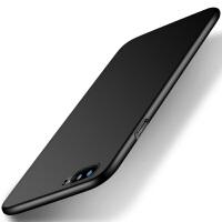 【当当自营】 ESR亿色 iPhone7 Plus手机壳 磨砂防摔全包硬壳 锋尚系列 魔力黑